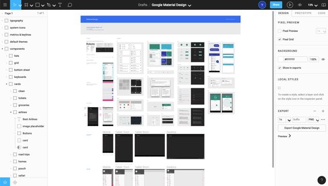 Figma-UIデザイン