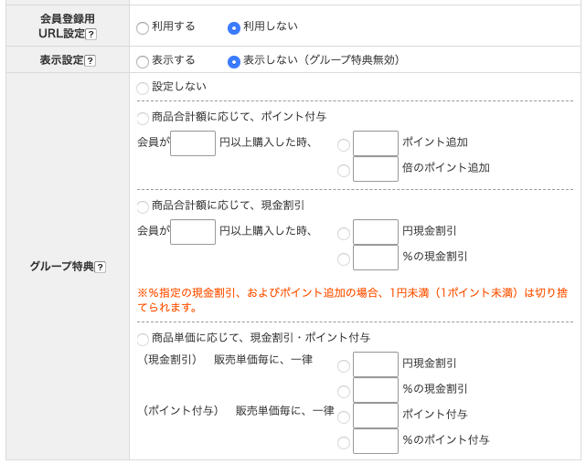 Makeshop魅力4